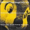 [CD] SMAP/SMAP 007 ゴールド・シンガー