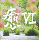 [CD] ��VI