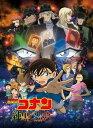 [Blu-ray] 劇場版 名探偵コナン 純黒の悪夢(初回限定特別盤)