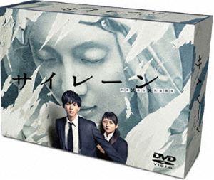 [DVD] サイレーン 刑事×彼女×完全悪女 DVD-BOX
