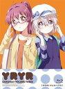 [Blu-ray] ゆるゆり さん☆ハイ! 第3巻【Blu-...