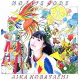 <strong>小林愛香</strong> / NO LIFE CODE(通常盤) [CD]