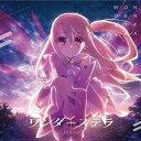 [CD] fhana/Fate/kaleid liner プリズマ☆イリヤ ツヴァイ ヘルツ! OP主題歌: ワンダーステラ