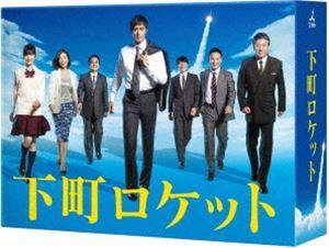 [DVD] 下町ロケット -ディレクターズカット版- DVD-BOX