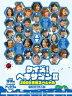 [DVD] クイズ!ヘキサゴンII 2009合宿スペシャル