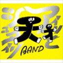 [CD] 天才バンド/アインとシュタイン
