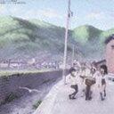 中島ノブユキ(音楽) / OVA たまゆら オリジナルサウンドトラック [CD]