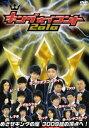 [DVD] キングオブコント2010
