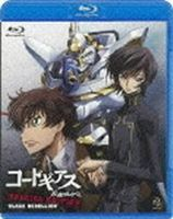 [Blu-ray] コードギアス 反逆のルルーシュ SPECIAL EDITION 'BLACK REBELLION'