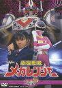 [DVD] 電磁戦隊メガレンジャー VOL.5
