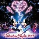 東京ディズニーシー バレンタイン・ナイト 2012 [CD]