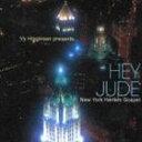[CD] ニューヨーク・ハーレム・ゴスペル/ヘイ・ジュード