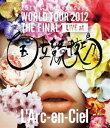 [Blu-ray] L'Arc?en?Ciel/20th L'Anniversary WORLD T