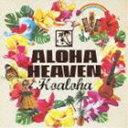 [CD] アロハ・ヘヴン〜ホアロハ