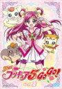 [DVD] Yes!プリキュア5GoGo! Vol.2