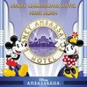 [CD] ディズニーアンバサダーホテル・ミュージック・アルバム