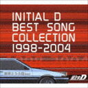 [CD] (オムニバス) INITIAL D BEST SONG COLLECTION 1998‐2004