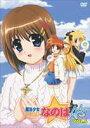 [DVD] 魔法少女リリカルなのはA's Vol.6(最終巻)