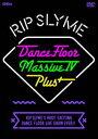 RIP SLYME/DANCE FLOOR MASSIVE IV PLUS DVD