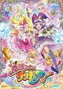 [DVD] 魔法つかいプリキュア! vol.1