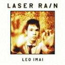[CD] LEO今井/Laser Rain
