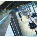 [CD] 欅坂46/世界には愛しかない(TYPE-B/CD+DVD)