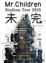 [DVD] Mr.Children Stadium Tour...