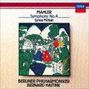 [CD] ベルナルト・ハイティンク(cond)/マーラー: 交響曲第4番(SHM-CD)