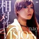 [CD] nao/PS4専用ソフト 新次元ゲイム ネプテューヌVII OPテーマ::相対性VISION