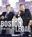 CD, DVD, 樂器 - ボストン・リーガル シーズン2 <SEASONSコンパクト・ボックス> [DVD]