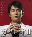 [Blu-ray] ガリレオII【Blu-ray-BOX】