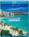 [Blu-ray] 5.1ch SURROUND SOUND vietual trip HAWAII HD SPECIAL EDITION(低価格版)
