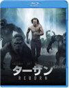 [Blu-ray] ターザン:REBORN ブルーレイ&DVDセット(初回限定生産)