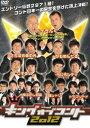 [DVD] キングオブコント2012