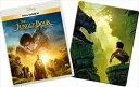 [Blu-ray] ジャングル・ブック MovieNEXプラス3Dスチールブック(オンライン数量限定商品)