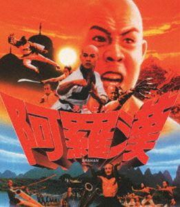 [Blu-ray] 阿羅漢...:guruguru-ds:10456869