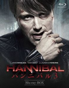 [Blu-ray] HANNIBAL/ハンニバル3 Blu-ray-BOX