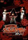 有言実行三姉妹シュシュトリアン VOL.3 [DVD]