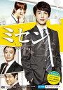 [DVD] ミセン -未生- DVD-BOX1