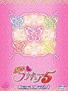 Yes!�ץꥭ�奢5 Blu-rayBOX Vol.1�ڴ��������������� [Blu-ray]