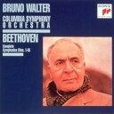 [CD] ブルーノ・ワルター/ベートーヴェン交響曲全集