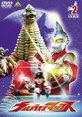 [DVD] ウルトラマンマックス 2