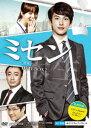 [DVD] ミセン -未生- DVD-BOX2