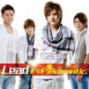 [CD] Lead/ギラギラRomantic(KEITA Ver./CD+DVD)