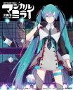 [DVD] 初音ミク「マジカルミライ 2015」in 日本武道館(通常盤)