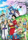 ONE PIECE ワンピース 20THシーズン ワノ国編 piece.13 [DVD]