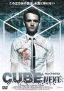 [DVD] CUBE NEXT