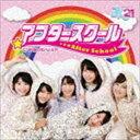 CD, DVD, 樂器 - JK21 / アフタースクール(初回限定K盤) [CD]