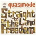 【21%OFF】[CD] quasimode/Straight to the Land of Freedom 〜Live at LIQUIDROOM〜