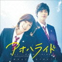 [CD] �����ϥ饤�� ��MUSIC RIDE��